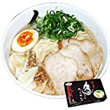 博多ラーメン秀ちゃん(2食入り・濃厚豚骨スープ)