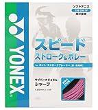 ヨネックス(YONEX) CYBER NATURAL SHARP (ソフトテニス用) ピンク CSG550SP