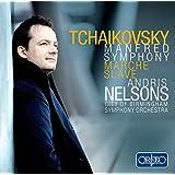 Tchaikovsky: Manfred Symphony/