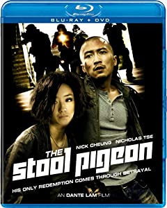 The Stool Pigeon [Blu-ray]