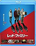 レッド・ファミリー[Blu-ray/ブルーレイ]