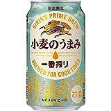 キリン 一番搾り 小麦のうまみ 缶 350ml×24本