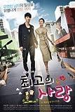 The Greatest Love - Korean Drama (4 DVD) All Region with English Subtitles