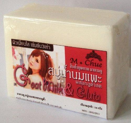Goat S Milk Formula front-1045411