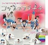 コップのフチ子4 奇譚クラブ (全7種類コンプリートセット)