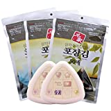 50 Sheets Onigiri Rice Ball Seaweed Wrappers × 3pack +2cases (Color: Black)