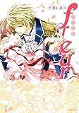 fleur 2 (ミッシイコミックス Next comics F)