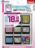 DS用DSカード&SDカード収納ケース『ケースbyケース18D(クリア)』