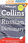Collins Gem Russian Dictionary (Colli...