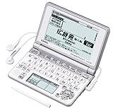 CASIO Ex-word 電子辞書 XD-SP4850 90コンテンツ高校生学習 ネイティブ+7ヶ国TTS音声対応 メインパネル+手書きパネル搭載モデル