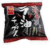石垣島ラー油チップス 20g×6袋