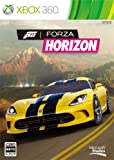 Forza Horizon () (:5DL)