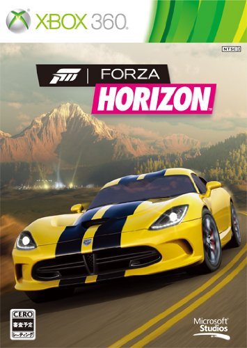 Forza Horizon リミテッド コレクターズ エディション (初回特典:ゲーム追加コンテンツ同梱)