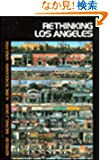 Rethinking Los Angeles (Metropolis and Region,  V. 2)