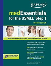 medEssentials for the USMLE Step 1 (Manley, MedEssentials for the USMLE Step 1: High Yield Review)