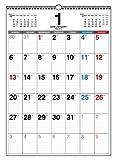 2014年 書き込み式 月曜始まり シンプルカレンダー B3タテ