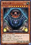 遊戯王 禁忌の壺(ノーマルレア) クラッシュ・オブ・リベリオン(CORE) シングルカード DOCS-JP040-NR
