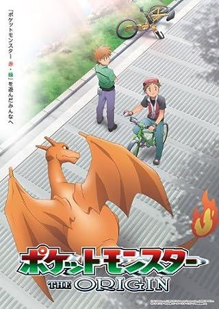 ポケットモンスター ジ・オリジン [Blu-ray]