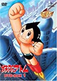 鉄腕アトム DVD-BOX1
