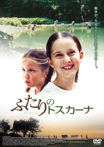 ふたりのトスカーナ [イザベラ・ロッセリーニ/イェルーン・クラッペ]