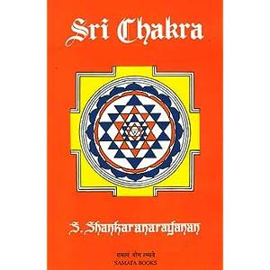 Sri Chakra Dictionary | RM.