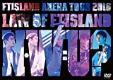 Arena Tour 2016 -Law of FTISLAND:N.W.U- [DVD] -