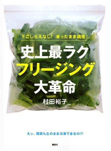 http://macaro-ni.jp/31066