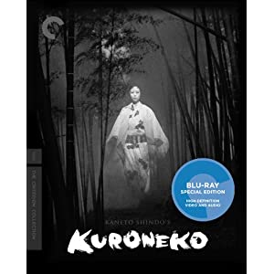Click to buy Scariest Movies of All Time: Kuroneko from Amazon!