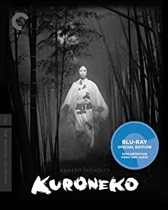 Kuroneko (The Criterion Collection) [Blu-ray]