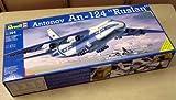 """1/144 アントノフ An-124 """"Ruslan"""""""