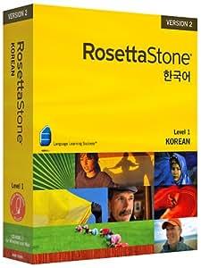 Rosetta Stone V2: Korean Level 1 [OLD VERSION]