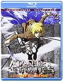 Ataque A Los Titanes - Volumen 2 [Blu-ray]