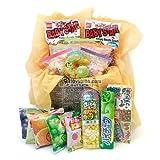 Japanese Snack Variety Gift Boxset