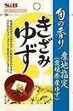 S&B 旬の香り きざみゆず 3.5g×10個