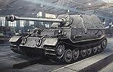 WOT39507 1/35 World of Tanks ドイツ 駆逐戦車 フェルディナント