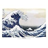 Empire 206206 Hokusai, Katsushika - In The Well Of The Great - Poster - 91.5 x 61 cm
