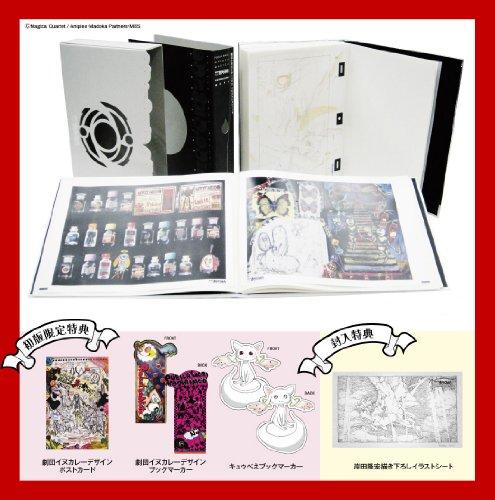 魔法少女まどか☆マギカ プロダクションノート (PUELLA MAGI MADOKA MAGIKA)PRODUCTION NOTE