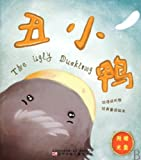 img - for Ugly duckling - three little pigs - bilingual version of classic fairy tales - a picture book CD (Chinese Edition) book / textbook / text book