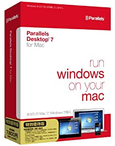 Parallels Desktop 7 For Mac 特別優待版