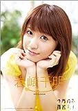 岩崎千明 2010年 カレンダー