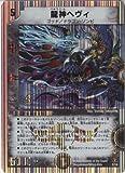 デュエルマスターズ 《龍神ヘヴィ》 DMC40-002 【クリーチャー】