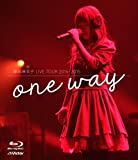 藤田麻衣子 LIVE TOUR 2014-2015~one way~ [Blu-ray]