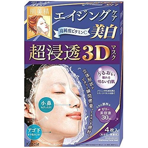 기질미정초침투3D마스크 aging 케어(미백) 4매 (의약부외품)- (2015-03-10)