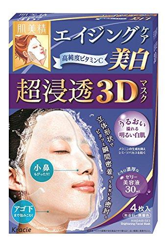 肌美精 超浸透3Dマスクエイジングケア 美白 4枚