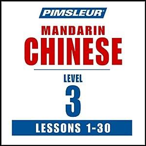 Chinese (Mandarin) Level 3 Speech