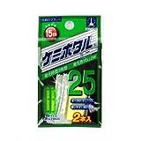 ルミカ(日本化学発光) ケミホタル25 イエロー (2本入リ)