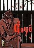 Goyô, tome 7 par Natsume Ono