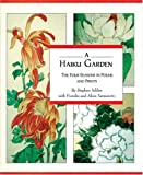 img - for A Haiku Garden: The Four Seasons in Poems and Prints by Stephen Addiss (1996-07-06) book / textbook / text book
