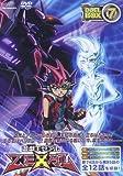 遊☆戯☆王ZEXAL DVDシリーズ DUELBOX (7)
