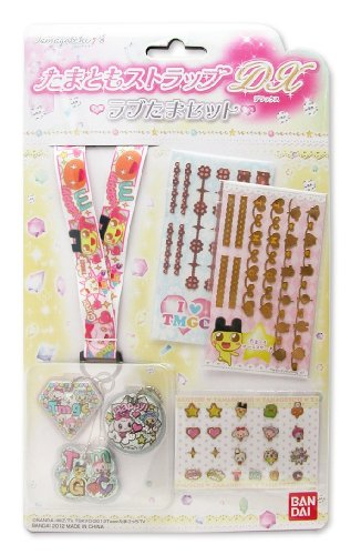 Tamagotchi Tama Tomo Strap DX Lovetama set (Japan Import) - 1